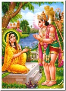 hanuman to meet sitaji in ashok vatika sita