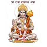 Jai Sree Hanuman