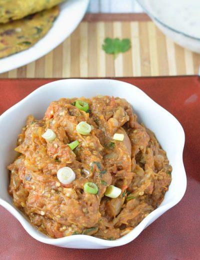 Baigan Bharta – Mashed eggplant recipe