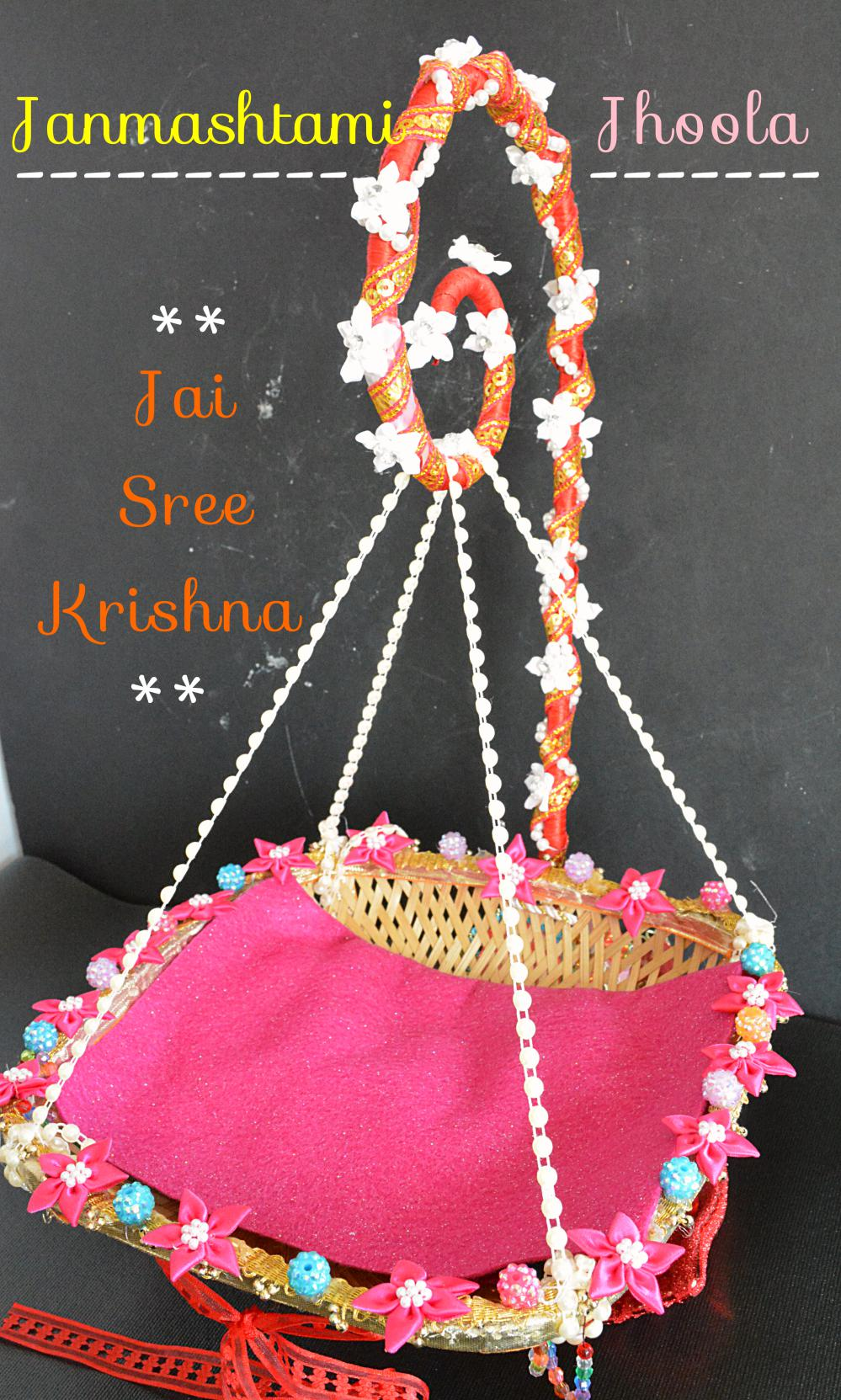 How to make Janmashtami Jhula at home