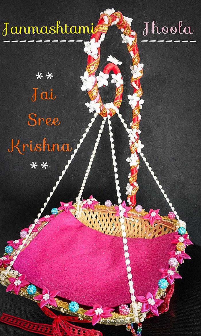 How to make jhula for Krishna Janmashtami