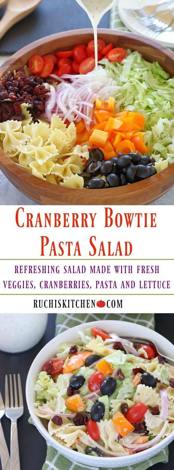 This Cranberry Bowtie Pasta Salad is super easy to make and full of ah-mazing flavors! A perfect refreshing side dish for summer parties, picnics, and potlucks.#pastasalad, #vegsalad #quickpastasalad #refreshingpastasalad #easysalads #dinnersalads #whatsfordinner #healthysalads